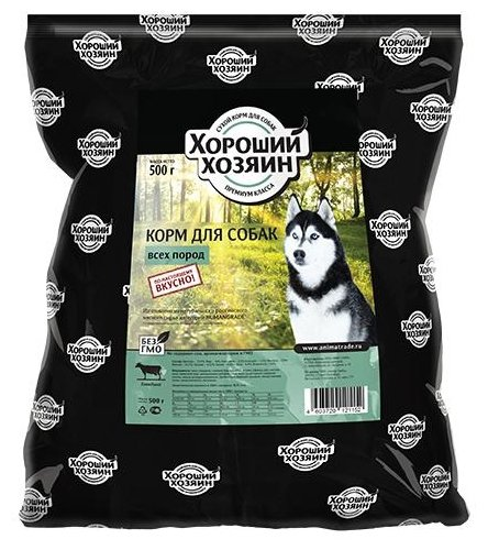 Хороший Хозяин (0.5 кг) Сухой корм для собак всех пород