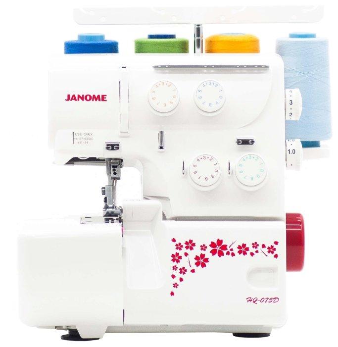 Janome HQ-075D