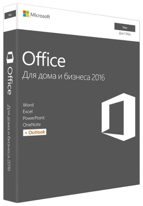 Microsoft Office для дома и бизнеса 2016 для Mac только лицензия