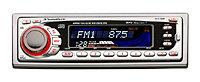 Rockford Fosgate RFX9000R