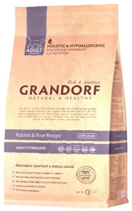 Grandorf Кролик с рисом STERILIZED (0.4 кг)