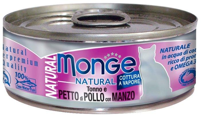 Monge Natural - Влажный корм для кошек с кусочками тунца, курицы и говядины (0.08 кг) 1 шт.