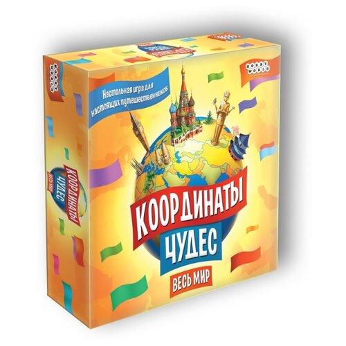 Настольная игра HOBBY WORLD Координаты чудес hobby
