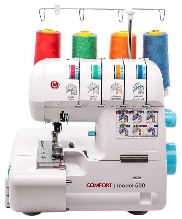 Comfort 500