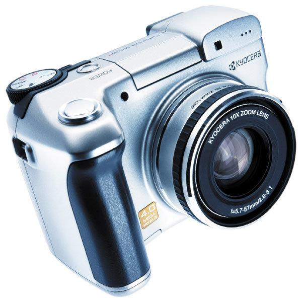 Фотоаппарат KYOCERA Finecam M400R