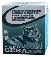 Витамины Сева СЕВАвит для кошек старше 7 лет с олигосахаридами и таурином 60 шт.