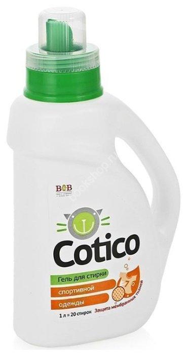 Купить <b>Гель для стирки</b> Cotico для <b>спортивной</b> одежды по ...