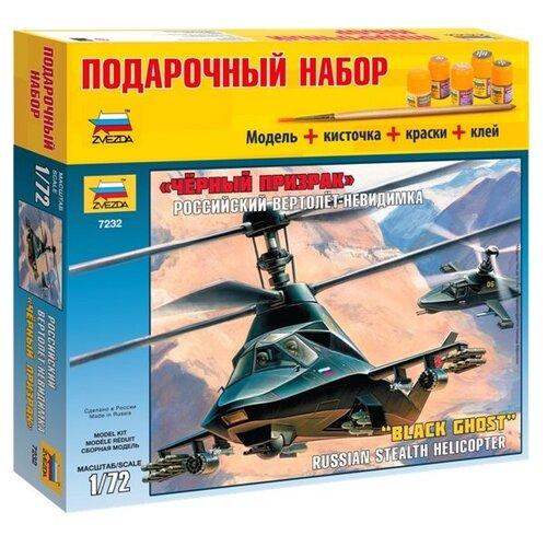 Сборная модель ZVEZDA Российский вертолет невидимка Ка-58 Черный призрак (7232PN) 1:72 сборная модель zvezda российский десантно штурмовой вертолет ми 8мт 7253pn 1 72