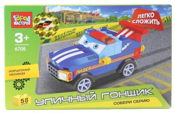 Конструктор ГОРОД МАСТЕРОВ Гонки 6705 Уличный гонщик