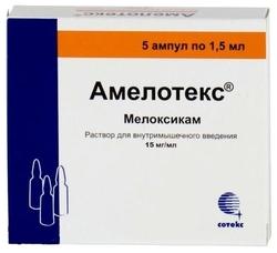 Анальгин совместим с эринит