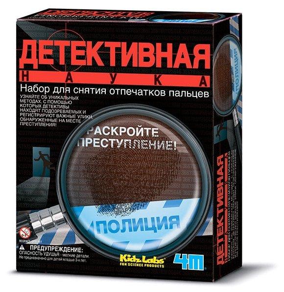 Игровой набор 4M Детективная наука. Для снятия отпечатков пальцев 00-03248