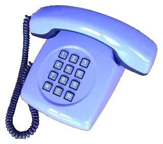 Телефон Телта Спектр-309