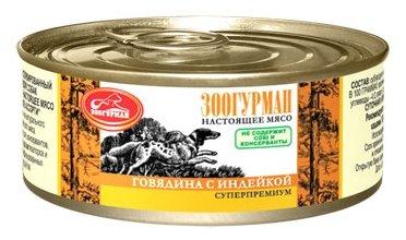 Корм для собак Зоогурман Мясное ассорти говядина, индейка 100г