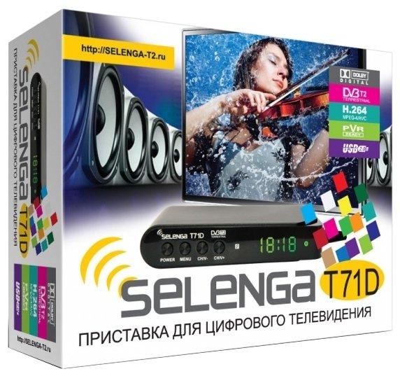 Selenga TV-тюнер Selenga T71D