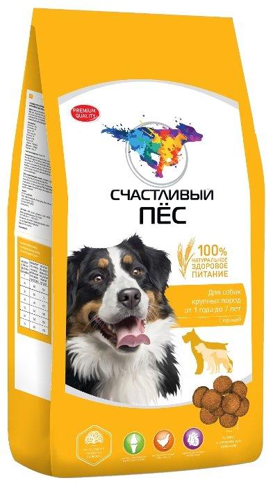 Корм для собак Счастливый пёс Сухой корм для взрослых собак крупных пород с курицей