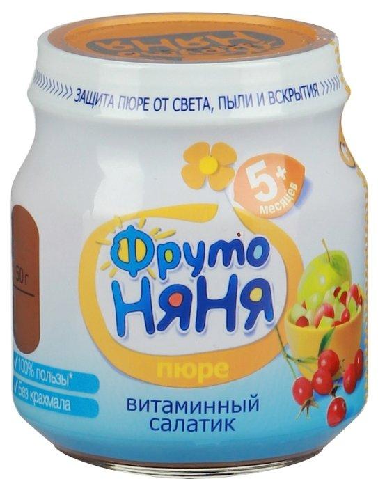 Пюре ФрутоНяня Витаминный салатик (с 5 месяцев) стеклянная банка 100 г, 12 шт.