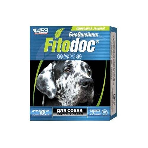 Ошейник от блох и клещей Агроветзащита Fitodoc для собак и щенков, 80 см