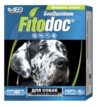 Ошейник от блох и клещей Агроветзащита Fitodoc для собак и щенков