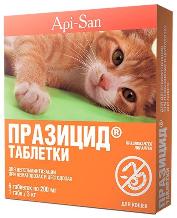 Api-San Празицид таблетки для кошек 6 табл.