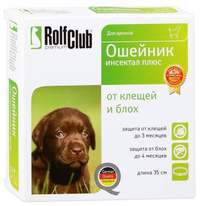 RolfСlub Ошейник от клещей и блох для щенков 35см