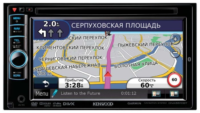 Автомагнитола KENWOOD DNX5510BT