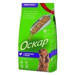 Оскар Сухой корм для собак Цыпленок с рисом (13 кг)