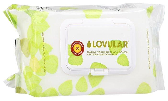 Влажные салфетки LOVULAR Фито-салфетки для ухода за детской кожей