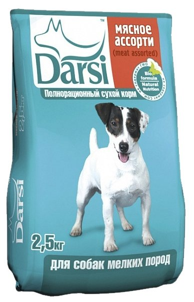 Darsi (2.5 кг) Сухой корм для собак мелких пород