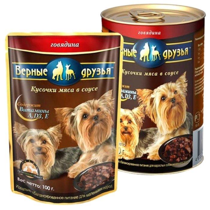 Корм для собак Верные друзья Кусочки в соусе для собак малых пород - Говядина