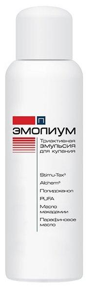 Emolium Триактивная эмульсия для купания