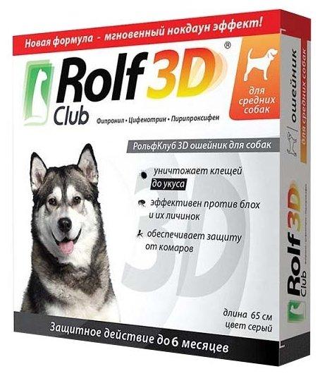 RolfСlub 3D Ошейник от клещей и блох для средних собак, 65 см