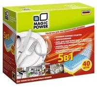 Magiс Power 5 в 1 таблетки для посудомоечной машины 40 шт.