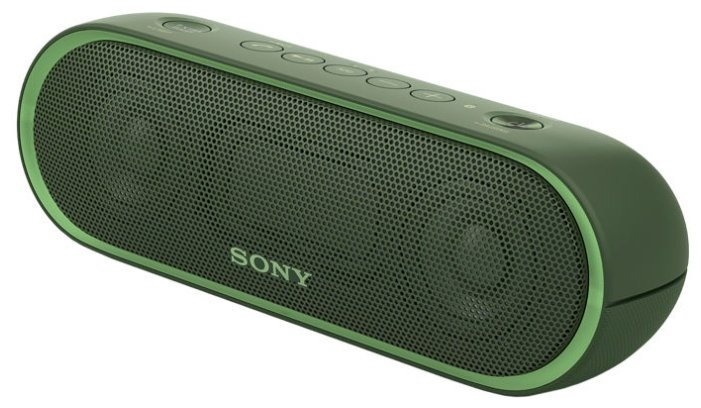 Sony SRS-XB20 black
