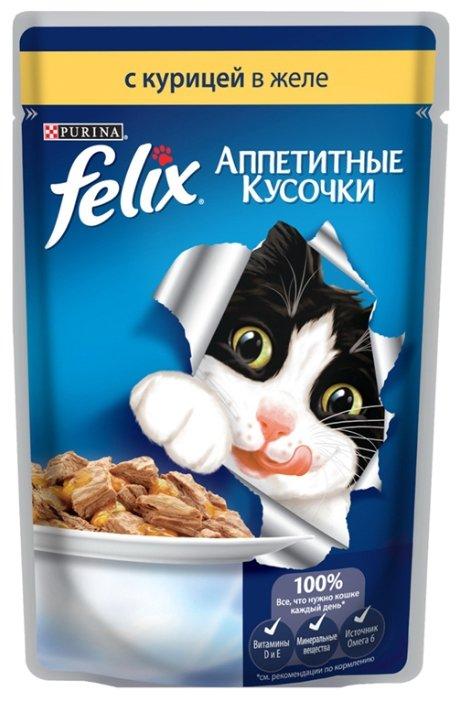 Корм для кошек Felix Аппетитные кусочки с курицей (кусочки в желе)
