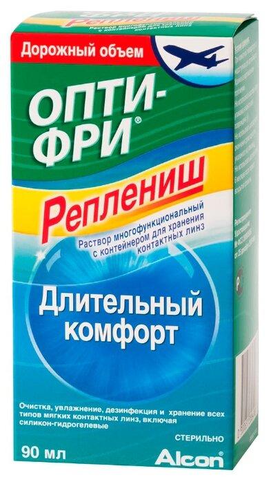 Раствор Опти-Фри (Alcon) Реплениш