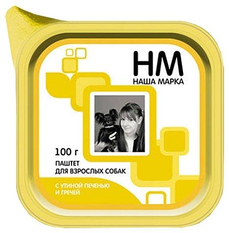 Корм для собак Наша Марка Для взрослых собак с утиной печенью и гречей