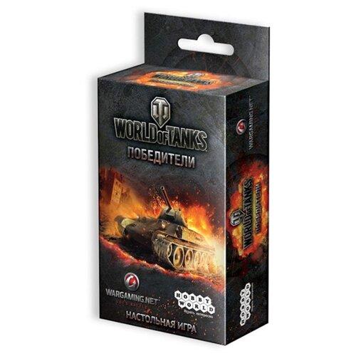 Купить Настольная игра HOBBY WORLD World of Tanks: Победители, Настольные игры