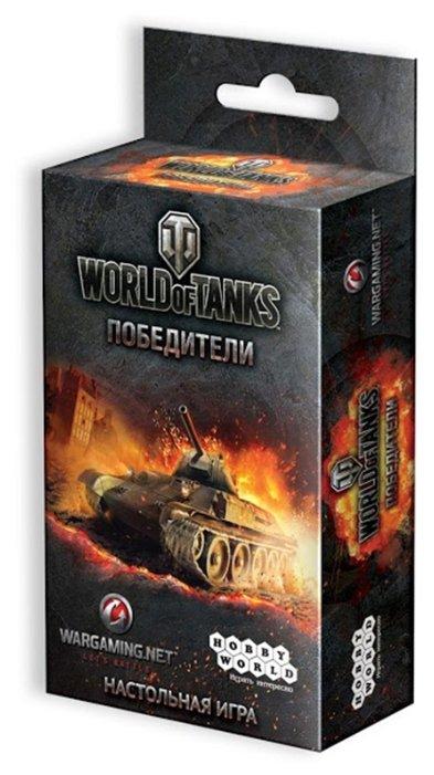 Настольная игра HOBBY WORLD World of Tanks: Победители