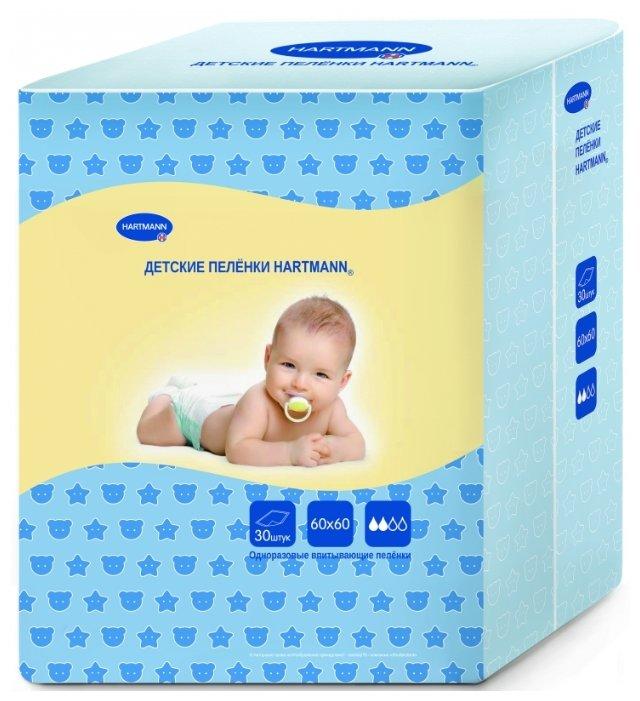 Одноразовые пеленки для новорожденных цена