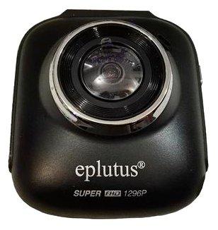 Eplutus Eplutus DVR-918