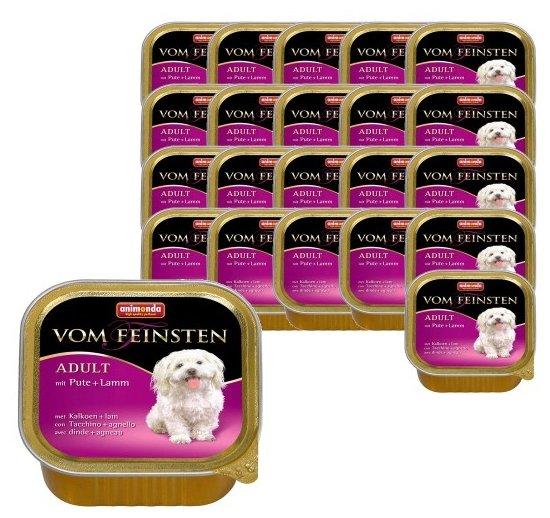 Корм для собак Animonda Vom Feinsten индейка, ягненок 22шт. х 150г