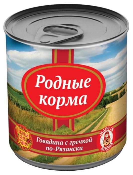 Корм для собак Родные корма Говядина с гречкой по-Рязански
