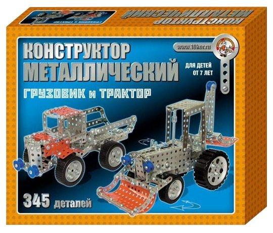 Винтовой конструктор Десятое королевство Как раньше 00953 Грузовик и трактор