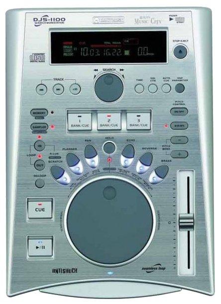 Omnitronic DJS-1100