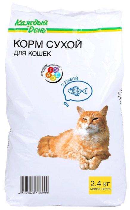 Каждый День Сухой корм для кошек с рыбой (2.4 кг)