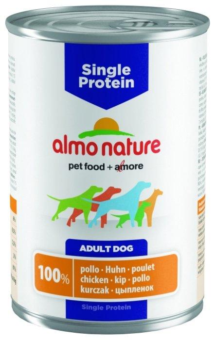 Корм для собак Almo Nature Single Protein курица 400г