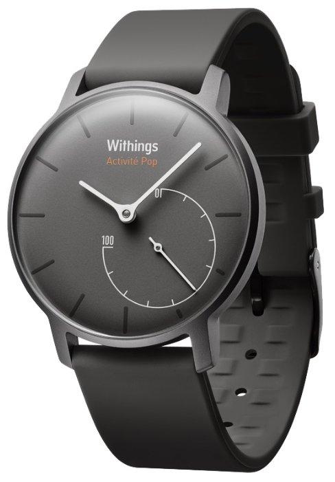 Умные часы Withings Activite Pop Sand