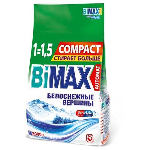 Стиральный порошок Bimax Белоснежные вершины Compact (автомат) 3 кг пластиковый пакетСтиральный порошок<br>