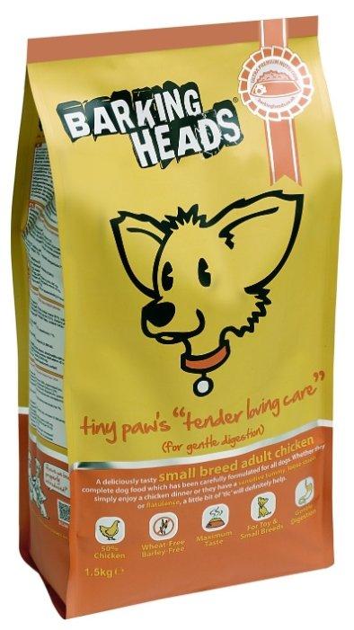 Корм для собак Barking Heads Для собак мелких пород с чувствительным пищеварением с курицей и рисом Нежная забота для мелколапого