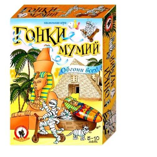 Настольная игра Русский стиль Гонки мумийНастольные игры<br>